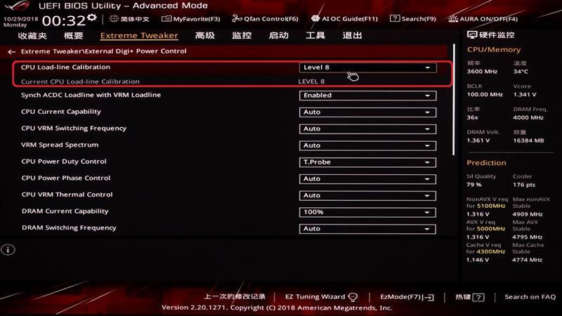 这次来搭配华硕Maximus XI Hero主板!i9-9900K详尽评测
