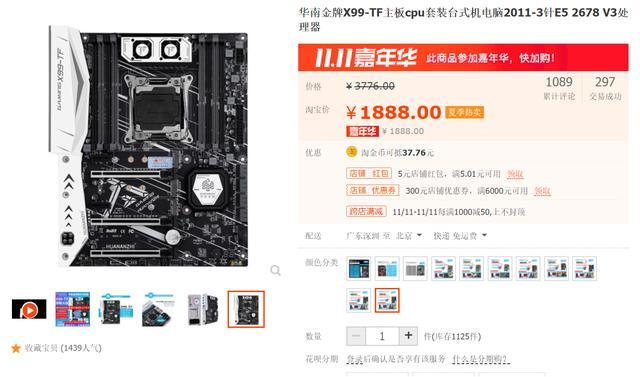 """哪些电脑硬件适合买二手?""""扶""""着你成为一名优秀的垃圾佬"""