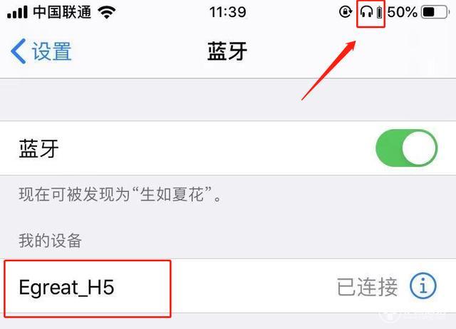 售价169入门TWS优选之一:亿格瑞H5真无线蓝牙耳机上手体验