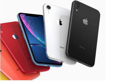 常州苹果维修分享:iPhone 7 Plus支持快充吗